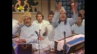 Tajdar E Haram   By The Sabri Brothers   English Translation
