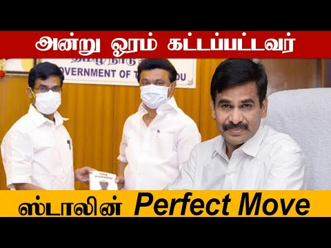 Irai Anbu தேர்வு செய்யப்பட்டது ஏன்?   Chief Secretary Of Tamilnadu   Oneindia Tamil