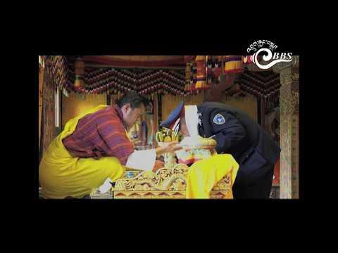 Bhutan This Week (August 11-17)