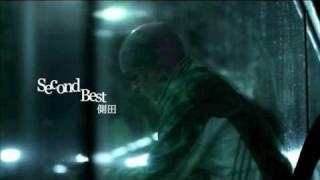 側田 《我沒有變過 愛的習慣》-06.Second Best