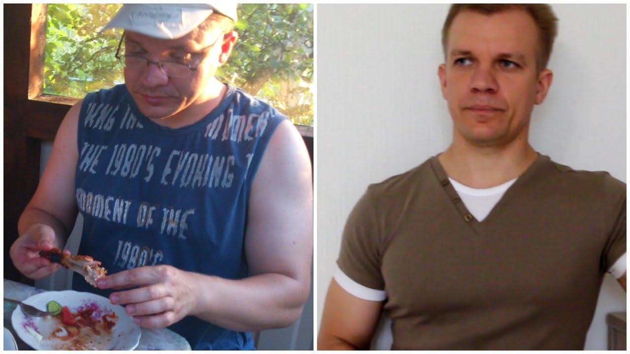 похудел на 3 кг за 2 месяца