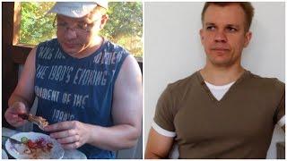 Мой муж ПОХУДЕЛ на 17 кг за 3 месяца. Его программа.