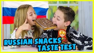 AMERICAN KIDS TRY RUSSIAN SNACKS AND CANDY!