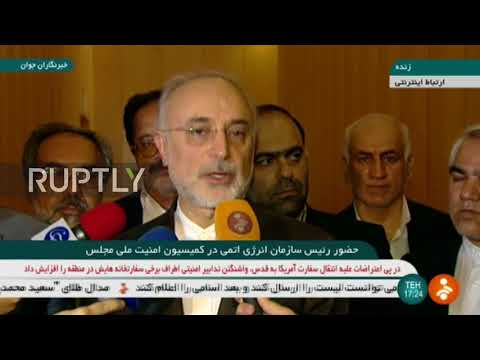 Iran: Europe should make up for US pulling out of JCPOA - nuclear chief Salehi