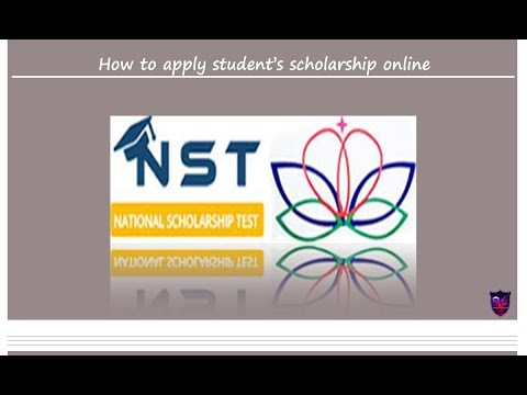 How to apply student's scholarship online and write test online to get scholarship