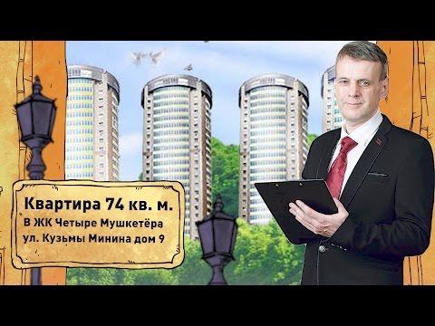 магазины электроники  (Mvideo) в Новосибирске