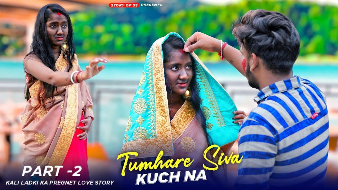 Tumhara Siva Kuch Na Chahat | Part 2 | Filhall 2 | Kali Ladki Ki Pregnant Love Story  | Story Of SS