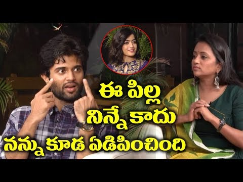 vijay-devarakonda-about-geetha-govindam-climax-|-geetha-govindamteam-interview-suma-|-friday-poster