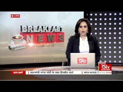 English News Bulletin – Feb 24, 2018 (8 am)