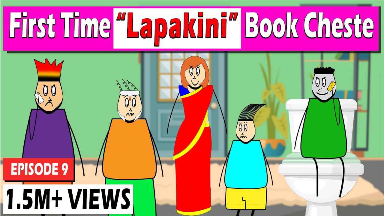 Aagam Baa || EPISODE 9: First Time Lapakini Book cheste ||Telugu comedy video