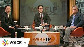 Wake Up Thailand ประจำวันที่ 5 มกราคม 2564