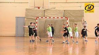 Zubr Cup. Второй сезон детской гандбольной лиги стартовал в Минске