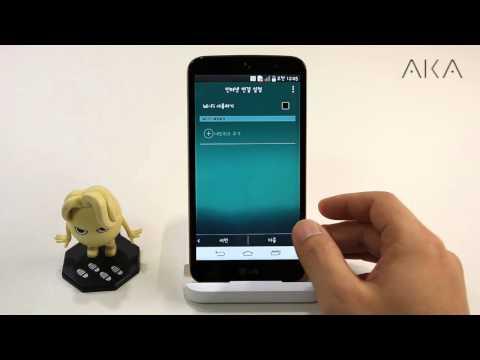 LG AKA (아카) Unboxing & Review (개봉기 및 리뷰)