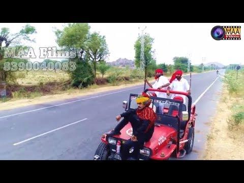 Rajasthani DJ Song - बन्ने का शोक है भारी - Latest Marwadi DJ Song 2018 - Full HD Video