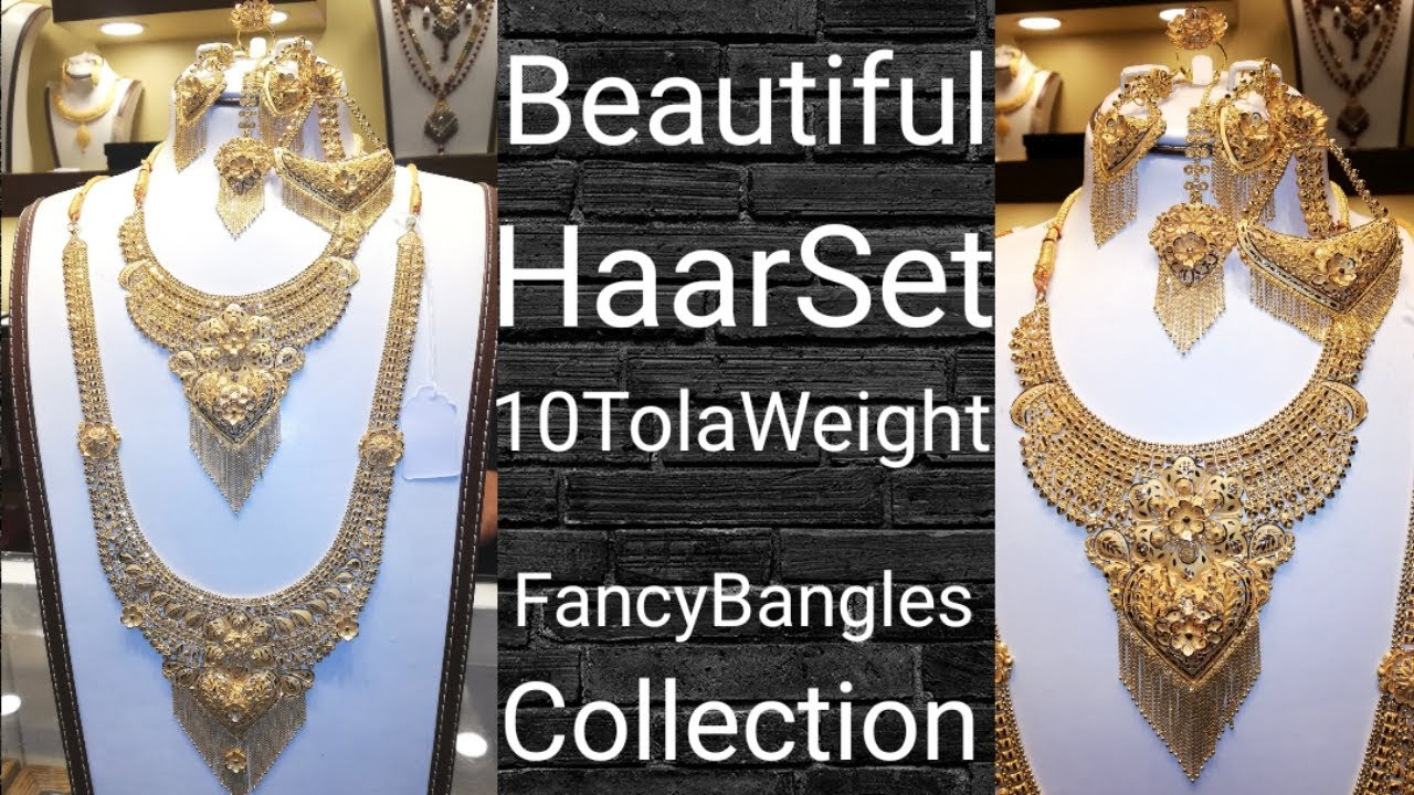 Beautiful 22k Gold Bridal Haar Set With Weight !! Awesome Designs By Fancy Bangles Collection