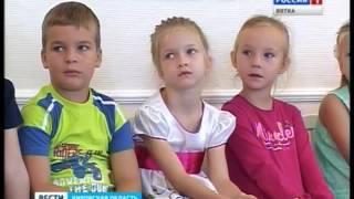 Урок безопасности в д/с №149 города Кирова (ГТРК Вятка)