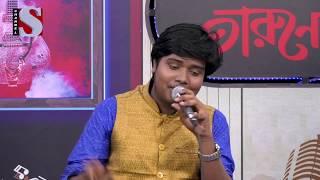 Pirit Vison Jala (পিরিত ভিষন জ্বালা) | Akash Mahmud | Bangla Folk Song 2019 | Channel S