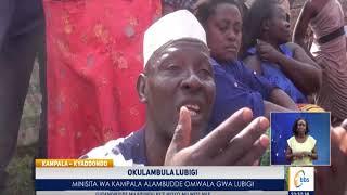 Minisita Wa Kampala omujja Betty Amongi Alambudde Omwala Gwa Lubigi
