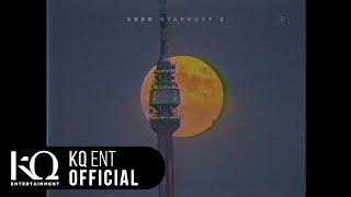 [EDEN_STARDUST2] vol.12 이든(EDEN) - 'Dancing in the Moonlight' Preview Teaser