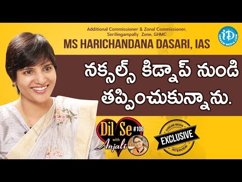 GHMC Addl Commissioner MS Hari Chandana Dasari IAS Full Interview | Dil Se With Anjali#108
