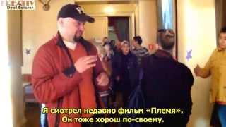 """Отзывы о фильме """"ОБСУЖДЕНИЕ"""""""