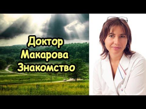 интим знакомства Макаров