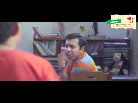 Chinigura Prem Closeup Kache Ashar Shahoshi Golpo 2015 BlurayRip Glory Computer xvid 001