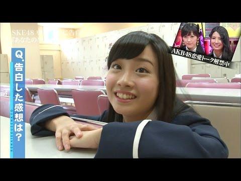 柴田阿弥 Shibata Aya AKB48出演番組情報 AKB48 SHOW SKE48 NMB48 HKT48 乃木坂46 ももクロ ももいろクローバーZ 私立恵比寿中学 BABY METAL でんぱ組 ...