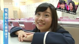 SKE48 柴田阿弥 学校潜入ドッキリ愛の告白 140625 AKB48 NMB48 HKT48 柴田阿弥 検索動画 22