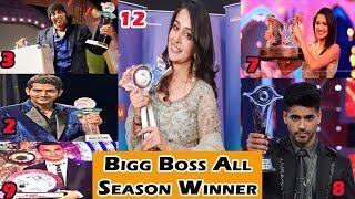 Bigg Boss Winners List of All Seasons 1 To 12 with Host name, Prize Money Big Boss All Season Winner
