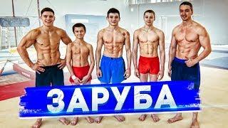 Заруба против сборной России. Андрей Телицын и его команда