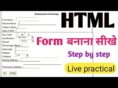 ASSIGNMENT 8 Solution o level NEILIT |Form creation using HTML in hindi thumbnail