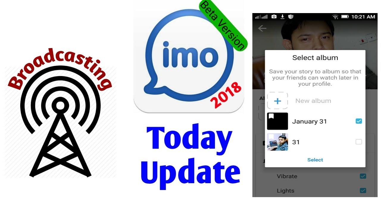 imo latest version