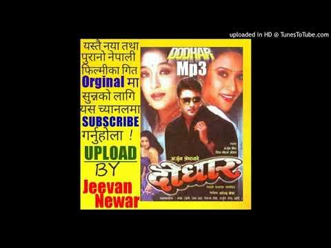 JINDAGI_YO__KE _HO_KE_HO_Mp3 Old Nepali Movie (Dodhar) Songs_Ramesh, Jal, Niruta Singh