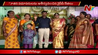 YSRCP MP Goddeti Madhavi Wedding Grandly Held At Her Residence In Araku