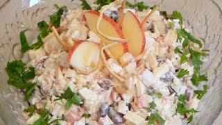 Салат с сыром косичка, крабовыми палочками, фасолью и    яблоком