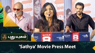 'Sathya' Movie Press Meet   Sibiraj   Sathyaraj   RemyaNambeesan   Red Carpet   10/12/2017