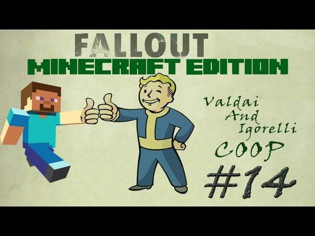 Смотреть прохождение игры [Coop] Minecraft Fallout Adventure. Серия 14 - Курт Кобэйн.