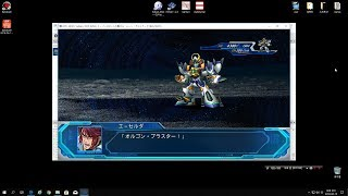 PS3 Game Super Robot Wars OG Moon Dwellers PC How to Download Install and Play Easy Guide - [EduX]