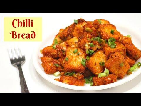 Chilli Bread Recipe   ब्रेड से बनाये ये टेस्टी चायनीज़ नास्ता   Indo Chinese Cuisine   KabitasKitchen