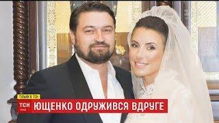 Старший син третього президента Ющенка вдруге одружився