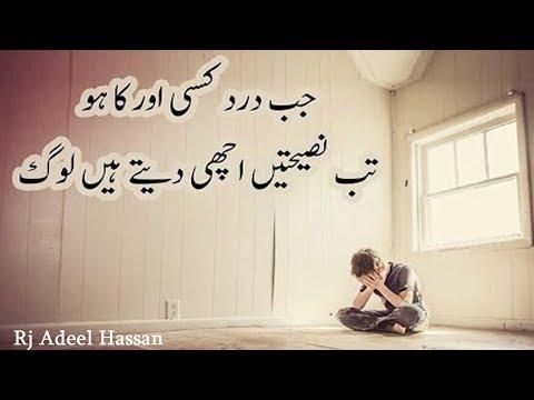 Golden words | inspirational aqwal | Adeel Hassan