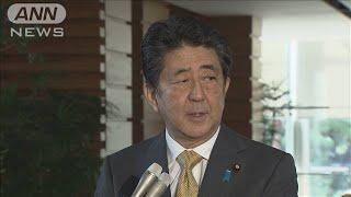 安倍総理「責任を痛感」野党は任命責任を徹底追及(19/10/31)