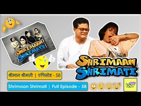 Shrimaan Shrimati | Full Episode 58