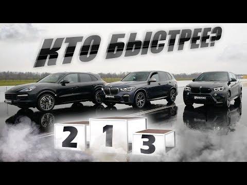 BMW X5 M50D! Гонка против Cayenne Turbo и X6M - сможет ли? Stage 1 и замеры на стенде
