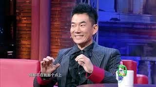 《金星秀》第13期 骗子那些事 嘉宾:任贤齐暴出隔壁邻居舒淇 还有她家钥匙 The Jinxing Show 官方超清HD