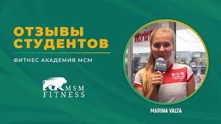 Marina Valta. Summer Fitness Academy, June 2017