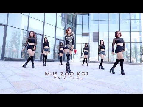 «MUS ZOO KOJ» MV-(maiv Thoj ) thumbnail