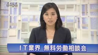 NHK夕方ニュース 2016.12.04