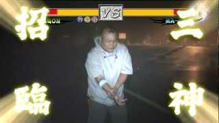 2011年初夏、あの台風マーゴンがまたやって来た!! 前回の戦いより7年...